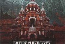 Dmitry Glukhovsky - Sumerki