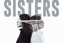 Michelle Adams - Sisters
