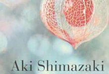 Aki Shimazaki - Hozuki