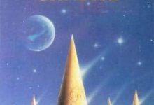 Hal Clement - Mission gravite