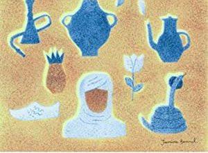 Joy Maguène - Le Prince du désert