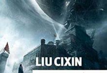 Photo de Liu Cixin – Le problème à trois corps