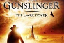 Stephen King - The Dark Tower I: The Gunslinger