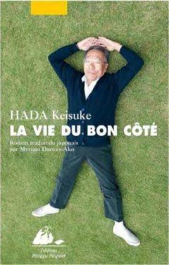 Hada Keisuke - La vie du bon côté