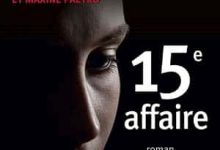 Photo de James Patterson – 15e affaire (2017)