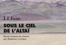 Photo de Juan Li – Sous le ciel de l'Altaï (2017)