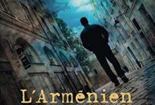 Carl Pineau - L'Arménien