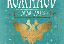 Photo de Simon Sebag Montefiore – Les Romanov 1613 – 1918 (2016)