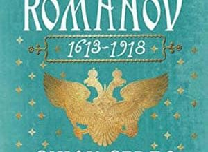 Photo of Simon Sebag Montefiore – Les Romanov 1613 – 1918 (2016)