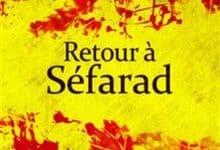 Photo de Pierre Assouline – Retour à Séfarad (2018)