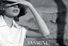 Yasmine Chami - Mourir est un enchantement