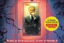 Gwenda Bond - Stranger Things - Suspicious Minds