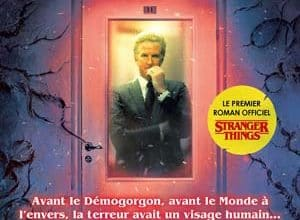 Gwenda Bond - Stranger Things - Suspicious Minds