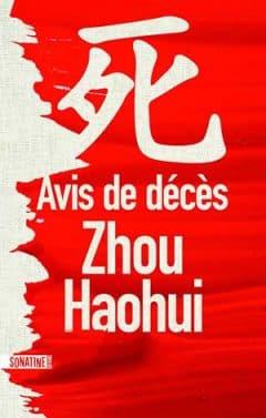 Zhou Haohui - Avis de décès
