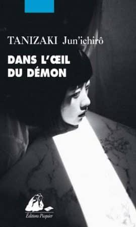 Dans l'oeil du démon
